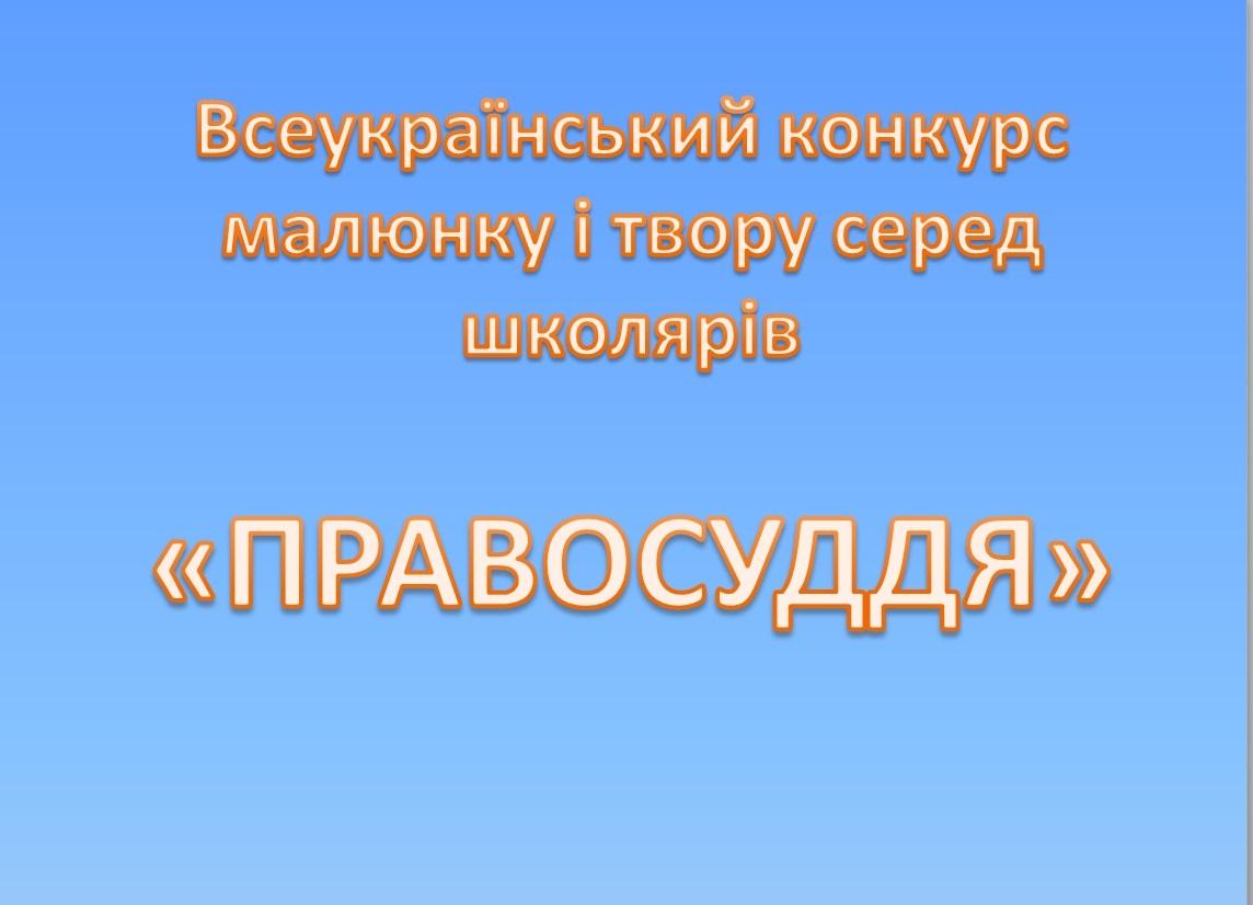konkurs1-8825fc0e1f
